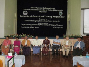 Symposium & Education Training Program 2015